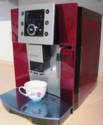 langzeit test kaffeevollautomat delonghi esam 5400. Black Bedroom Furniture Sets. Home Design Ideas